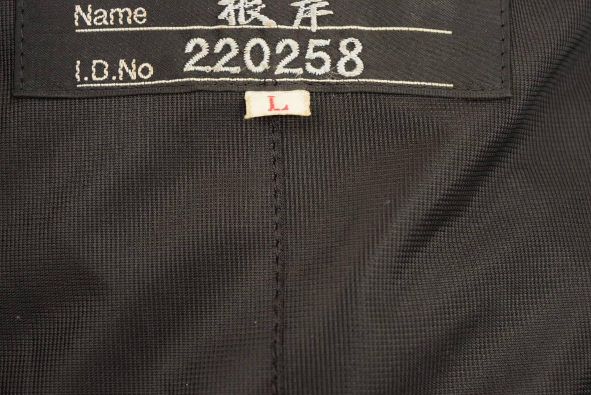 KUSHITANI クシタニ レーシングスーツ MFJ公認 サイズL バンクセンサー付き DUCATIのロゴ付 (革ツナギ ドゥカティ_画像4