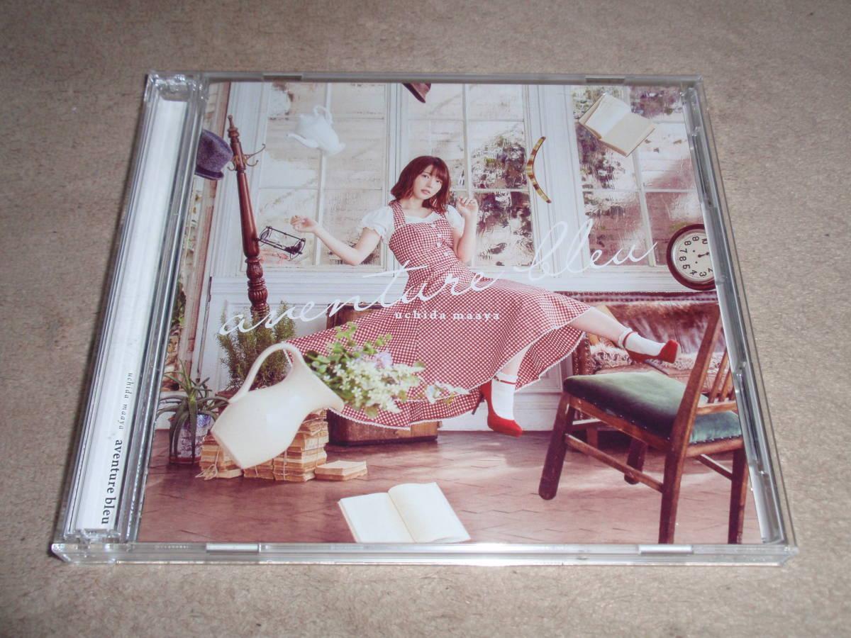 たくのみ。 OP主題歌 初回生産限定盤DVD付 aventure bleu  内田真礼 アニソン オープニングテーマ_画像1