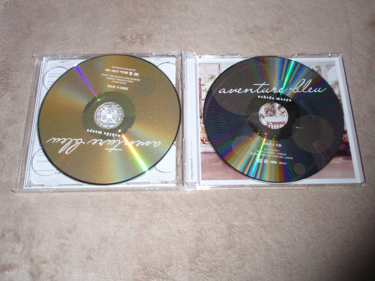 たくのみ。 OP主題歌 初回生産限定盤DVD付 aventure bleu  内田真礼 アニソン オープニングテーマ_画像3