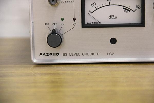【ジャンク品】MASPRO BS LEVEL CHECKER 衛星レベルチェッカー LC2 動作未確認 管IJA_画像7