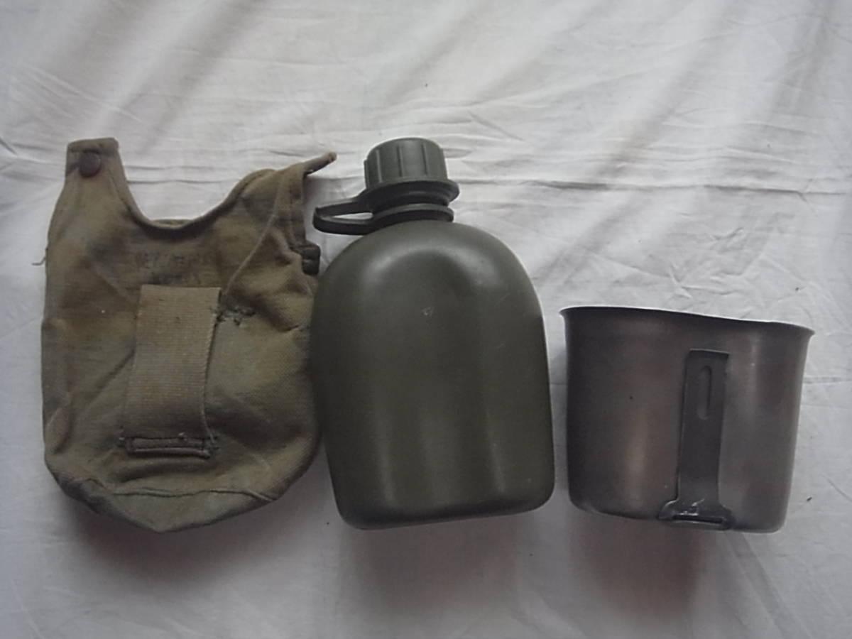 実物 ローデシア軍 P69戦闘装備 水筒セット 金属カップ付き キャンティーン セルーススカウト SAS RECCE 特殊部隊_画像4