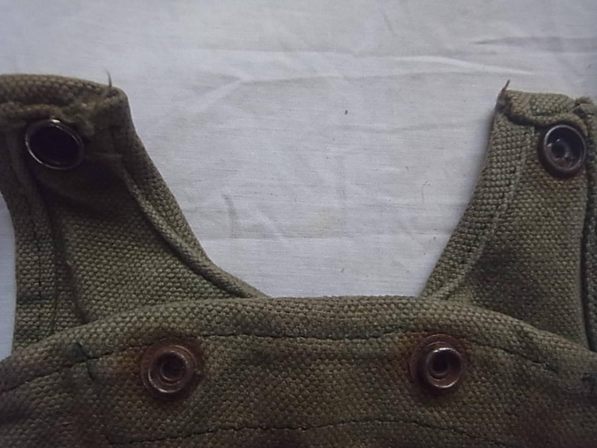 実物 ローデシア軍 P69戦闘装備 水筒セット 金属カップ付き キャンティーン セルーススカウト SAS RECCE 特殊部隊_画像8