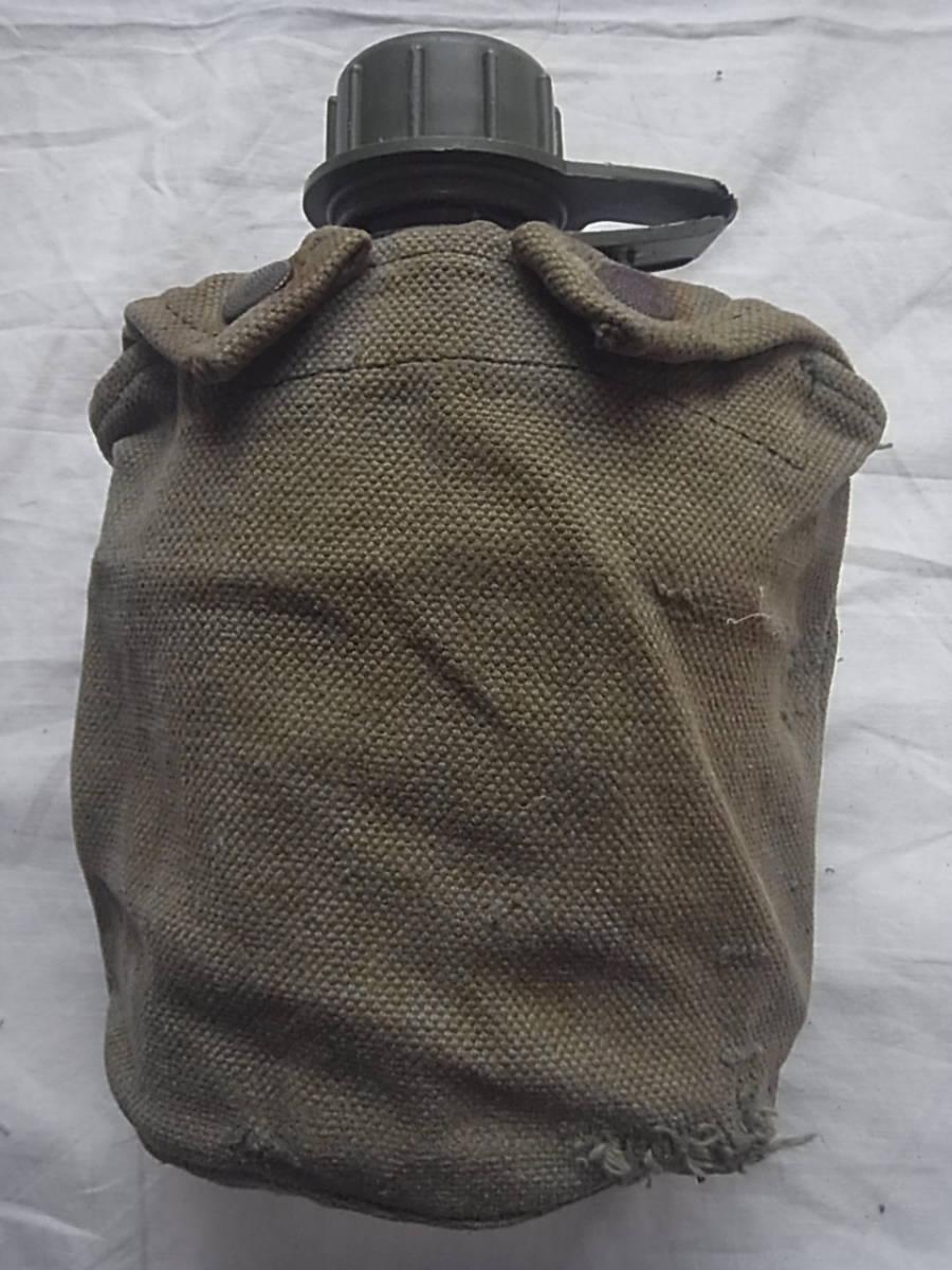 実物 ローデシア軍 P69戦闘装備 水筒セット 金属カップ付き キャンティーン セルーススカウト SAS RECCE 特殊部隊_画像1