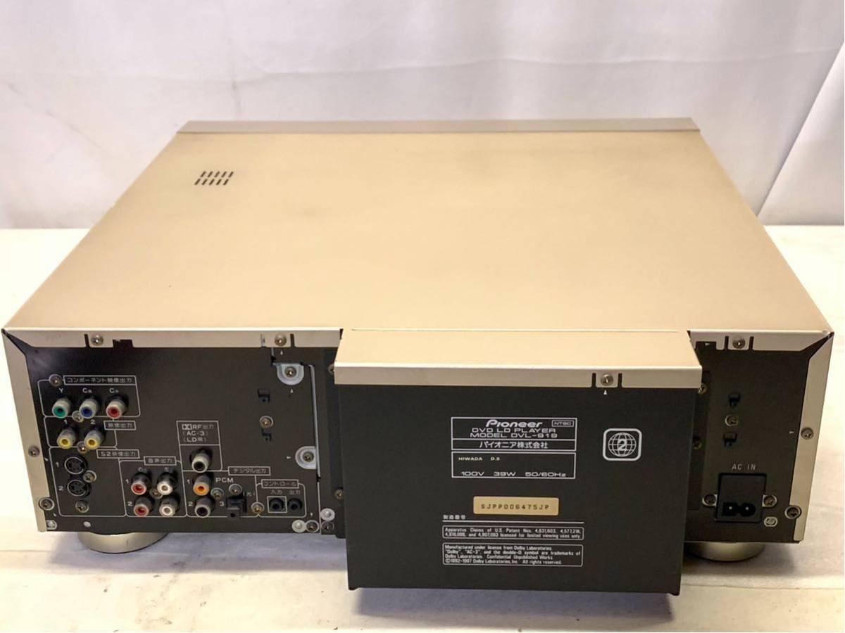 PIONEER DVL-919 LD PLAYER リモコン付 ジャンク? 一応再生はできました581_画像7