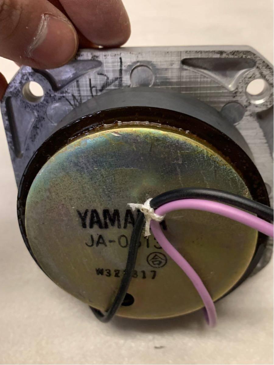 YAMAHA JA-0513 NS-1000M ツイーターペア 中古_画像4