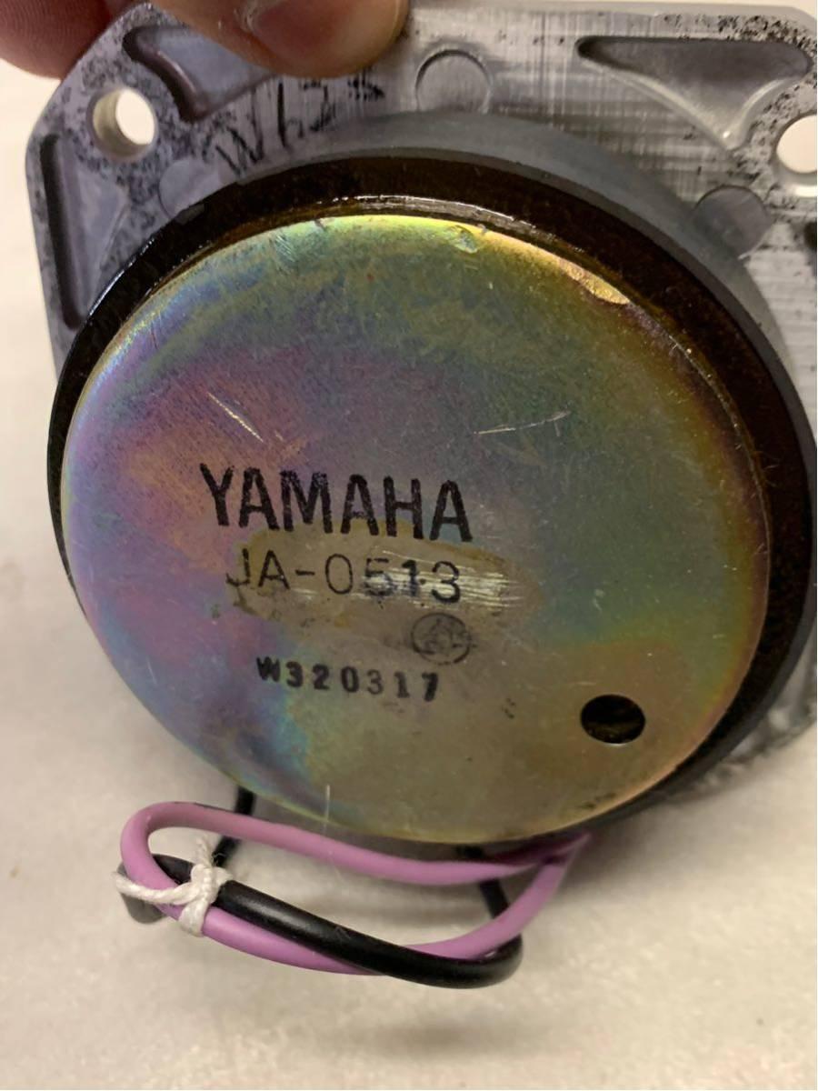 YAMAHA JA-0513 NS-1000M ツイーターペア 中古_画像5