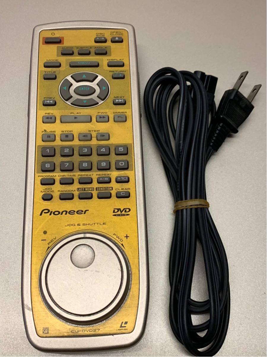 PIONEER DVL-919 LD PLAYER リモコン付 ジャンク? 一応再生はできました581_画像2