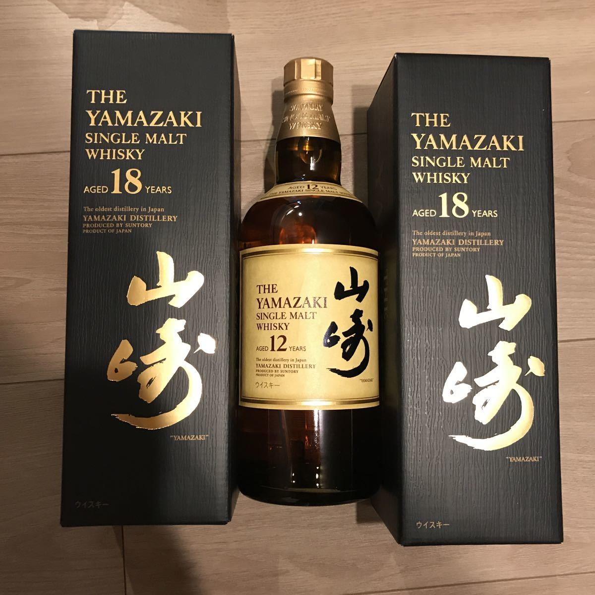 新品 山崎18年 2本 山崎12年 1本 シングルモルト ウイスキー