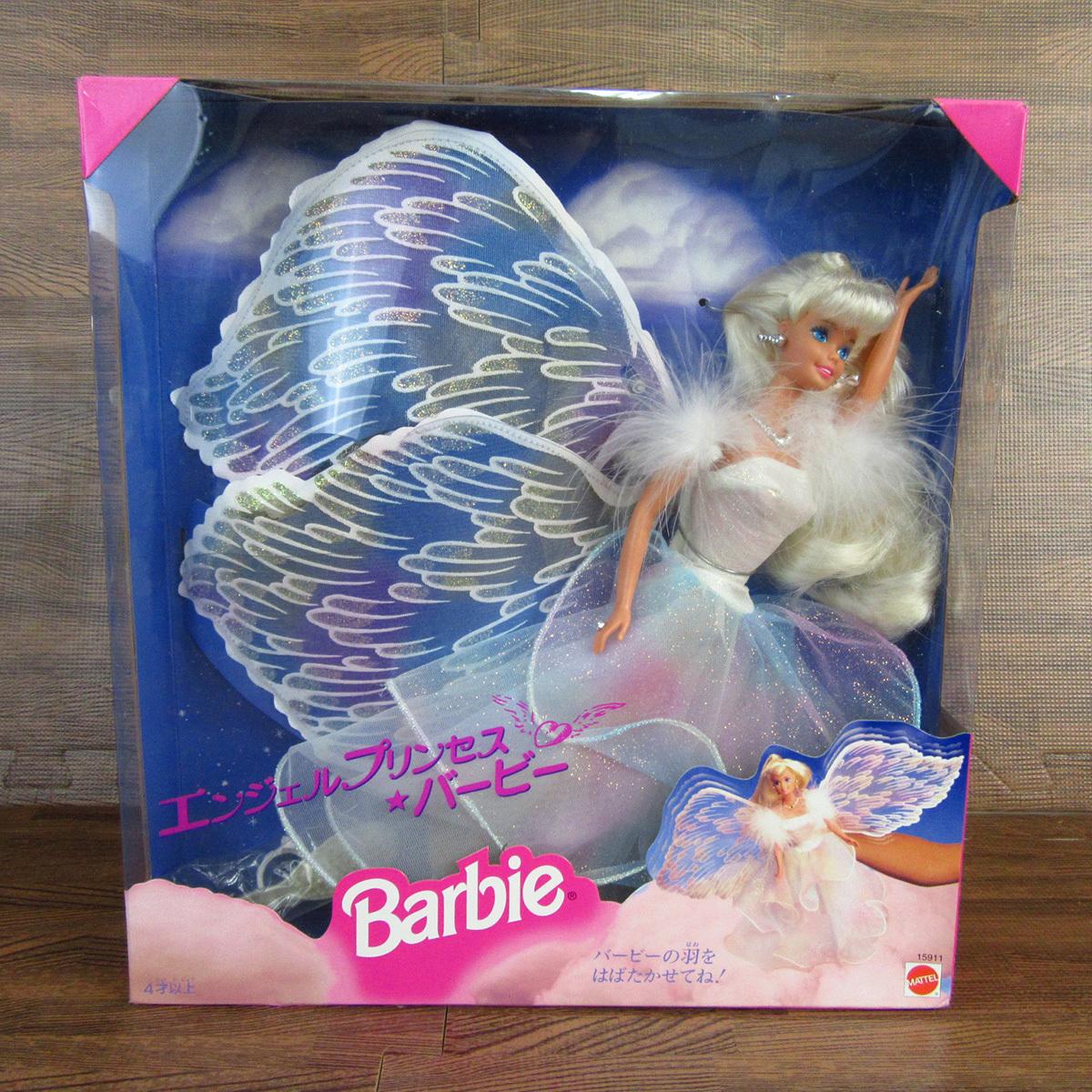 未使用 箱入り Barbie バービー 8点セット MATTEL マテル ドール 人形 8体 まとめ 玩具 東E_画像6