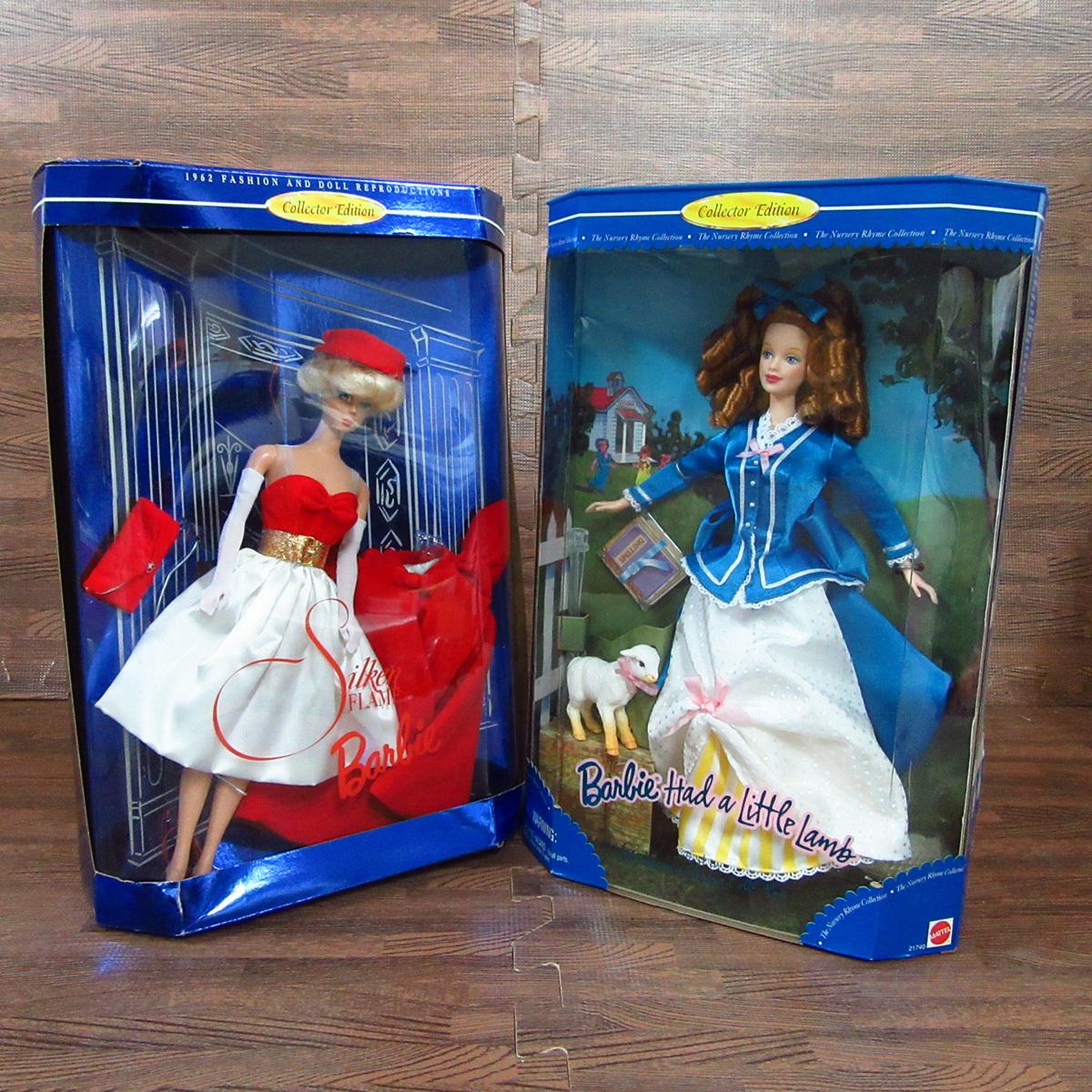 未使用 箱入り Barbie バービー 8点セット MATTEL マテル ドール 人形 8体 まとめ 玩具 東E_画像4