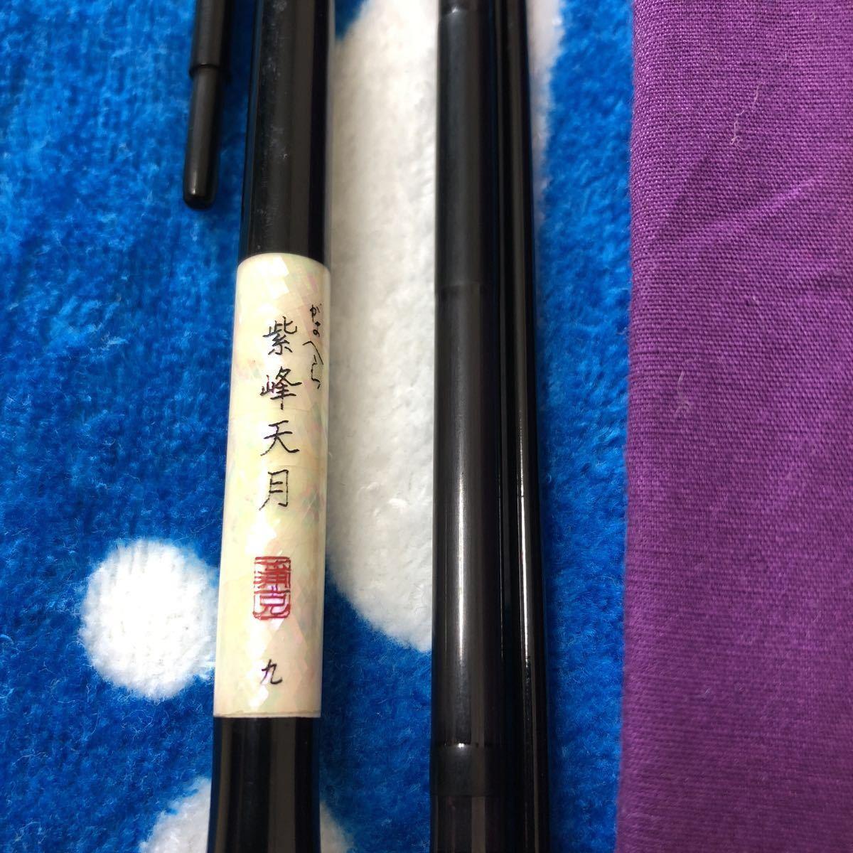 ヘラブナ竿 がまかつ紫峰天月九尺_画像4