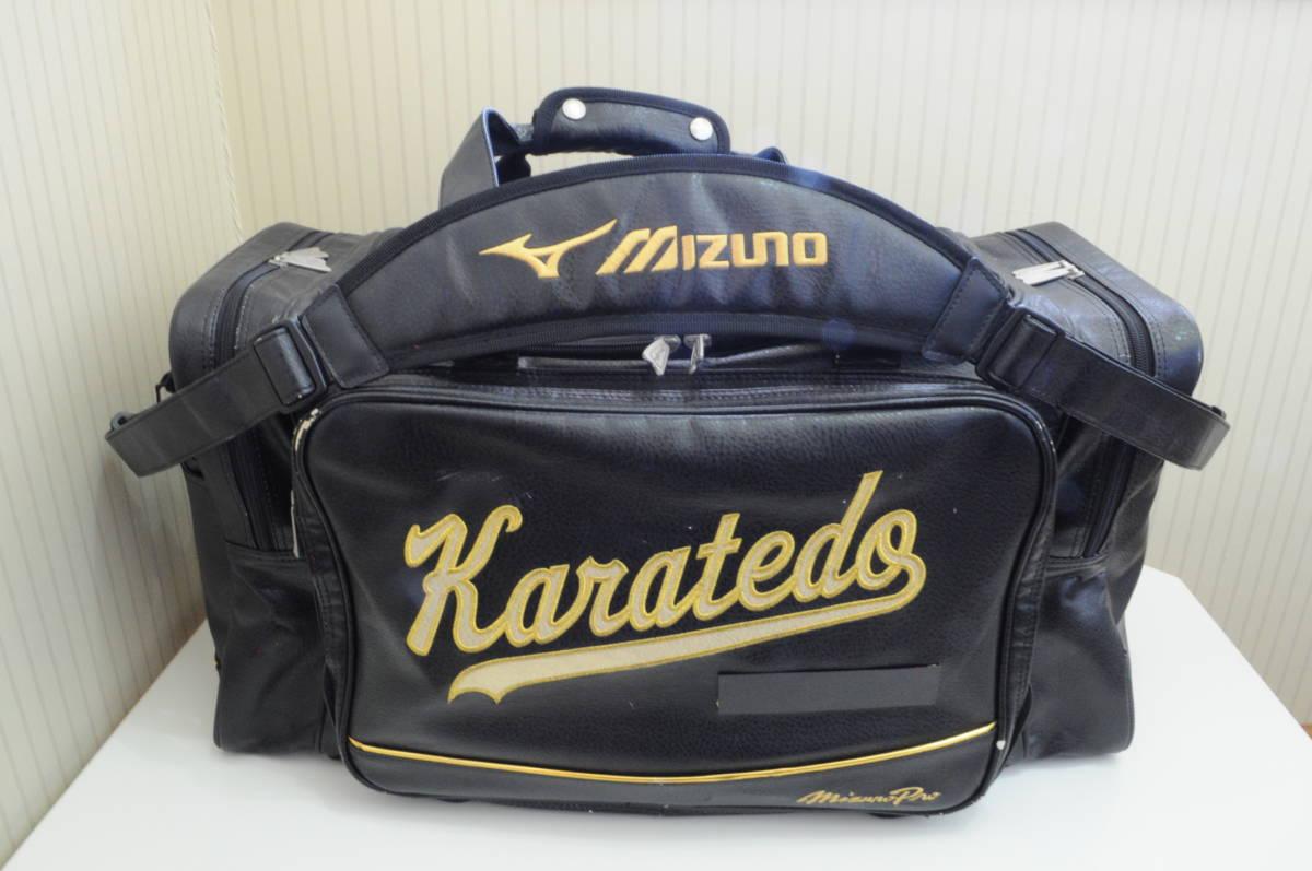 MIZUNOPROミズノプロ空手遠征バッグ(表面の刺繍は取り外し可能)1円出品野球サッカーバレーボールスポーツショルダーボストンバッグ鞄カバン