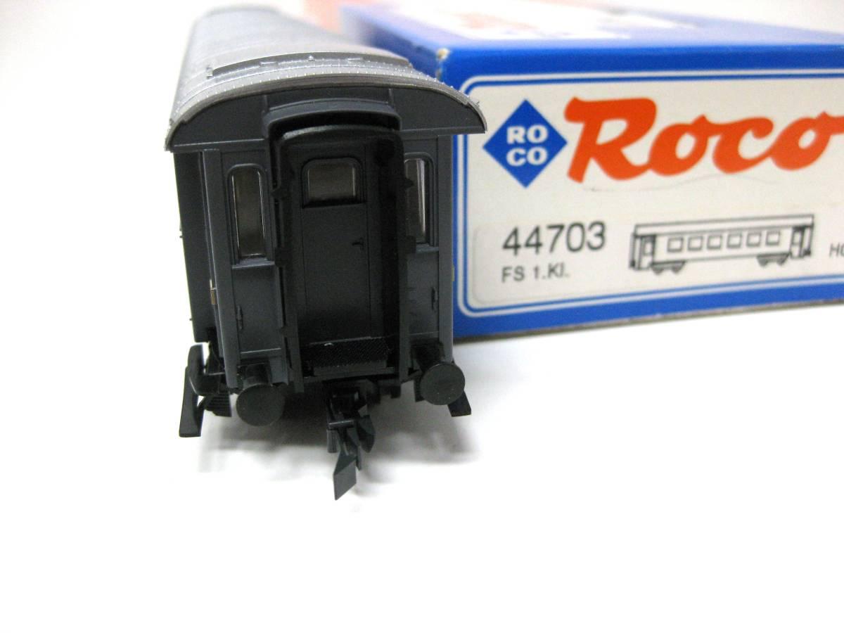 HOゲージ ロコ 44703 ROCO 機関車 鉄道模型 検索 列車 電車 車両 機関車 超希少品 保管品 動作未確認品_画像2