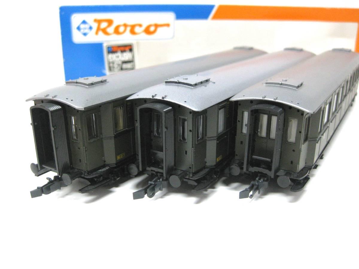 HOゲージ ロコ 44530.44531.44532 ROCO 機関車 鉄道模型 検索 列車 電車 車両 機関車 超希少品 保管品 動作未確認品 3両セット