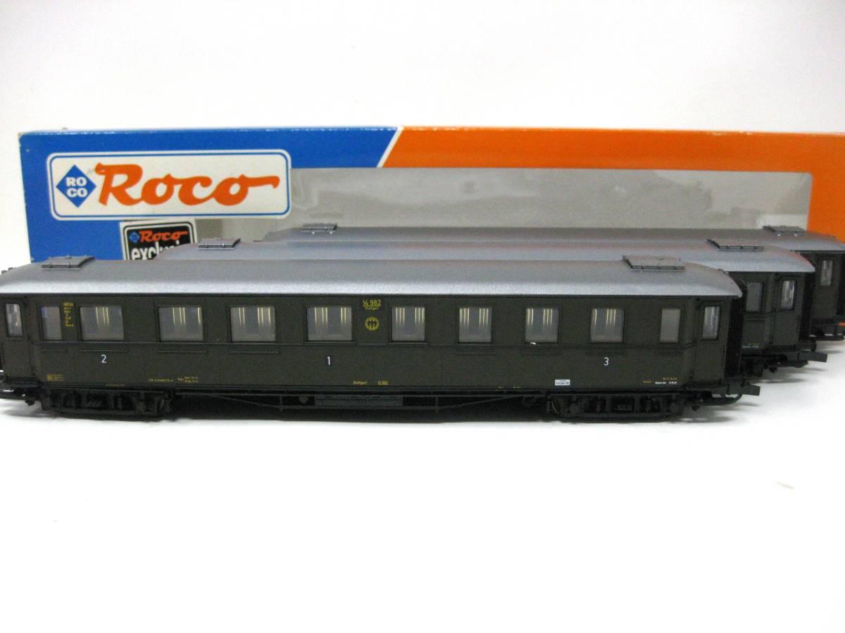 HOゲージ ロコ 44530.44531.44532 ROCO 機関車 鉄道模型 検索 列車 電車 車両 機関車 超希少品 保管品 動作未確認品 3両セット_画像6