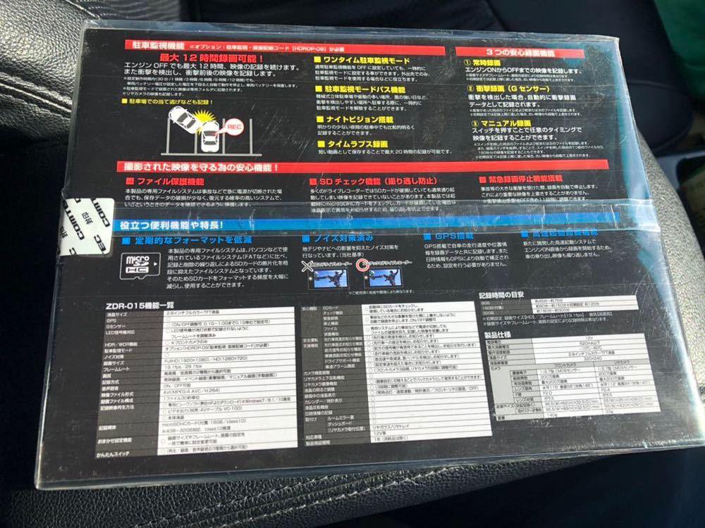コムテック ZDR-015+HDROP-09_画像2