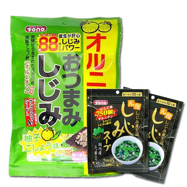 トーノー おつまみしじみ 柚子こしょう味×1袋&しじみスープ×2袋 お試しセット _画像1