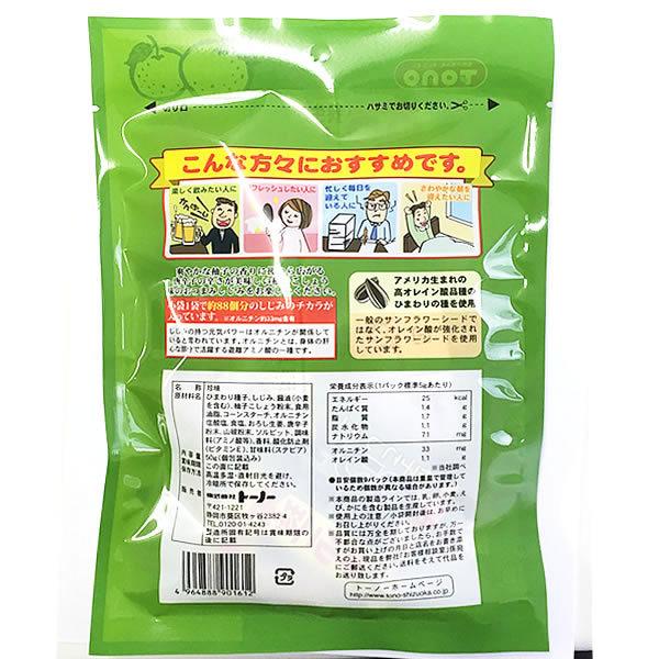 トーノー おつまみしじみ 柚子こしょう味×1袋&しじみスープ×2袋 お試しセット _画像3