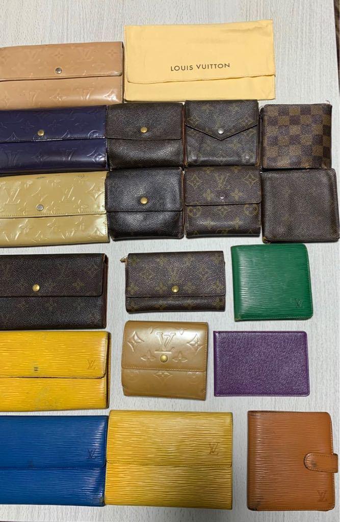 ルイヴィトン 長財布 財布 カードケース まとめ売り_画像3