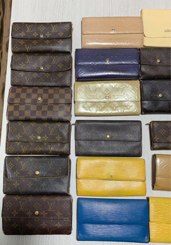 ルイヴィトン 長財布 財布 カードケース まとめ売り_画像2