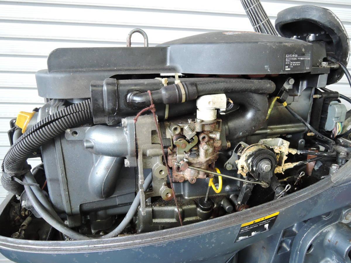 エンジン始動OK YAMAHA ヤマハ 船外機 25馬力 4スト ハイスラス K530425 スズキ トーハツ ホンダ 9.9 15 18 20 30 40 50 60_画像3