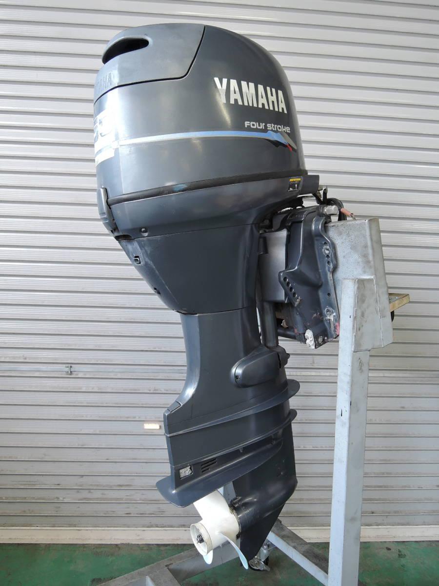 YAMAHA ヤマハ 船外機 50馬力 4スト M770412 トーハツ スズキ ホンダ 20 25 30 40 60 70_画像2