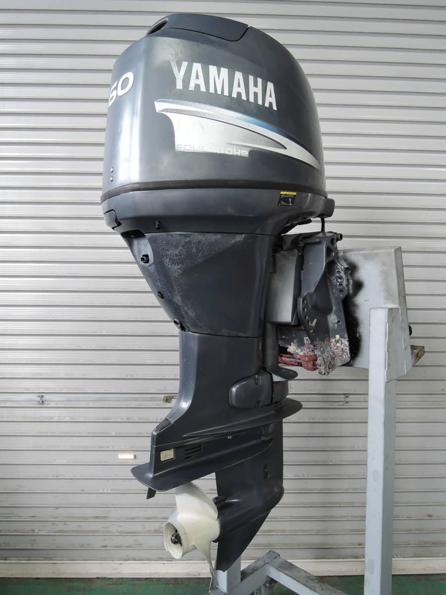エンジン始動OK YAMAHA ヤマハ 船外機 60馬力 4スト 付属品付 S490418 スズキ トーハツ ホンダ 30 40 50 70 80 90_画像2