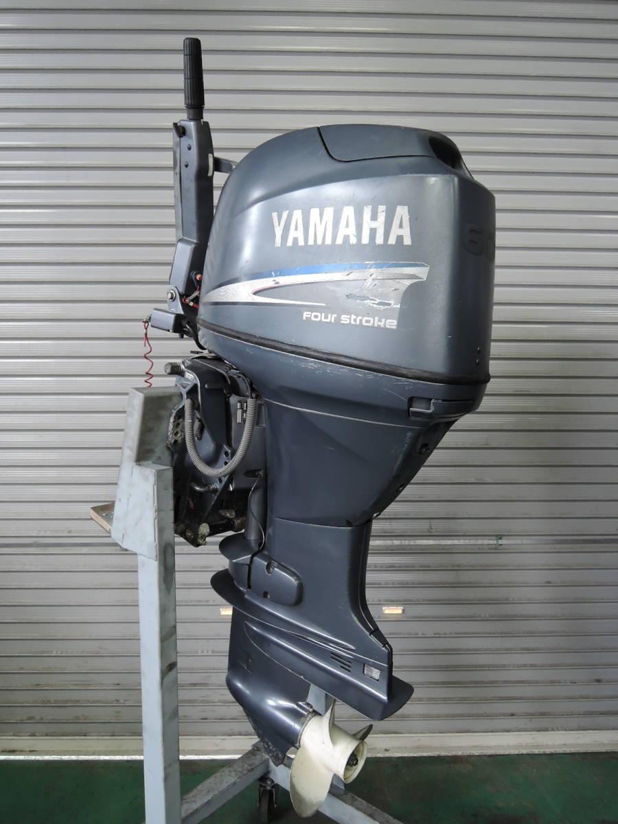 エンジン始動OK YAMAHA ヤマハ 船外機 60馬力 4スト バーハンドル M910416 スズキ トーハツ ホンダ 30 40 50 70 80 90