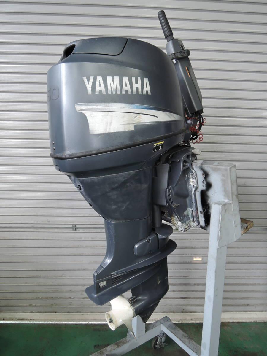 エンジン始動OK YAMAHA ヤマハ 船外機 60馬力 4スト バーハンドル M910416 スズキ トーハツ ホンダ 30 40 50 70 80 90_画像2