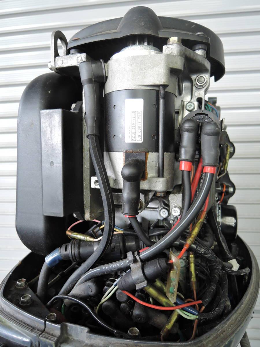 エンジン始動OK YAMAHA ヤマハ 船外機 60馬力 4スト バーハンドル M910416 スズキ トーハツ ホンダ 30 40 50 70 80 90_画像5
