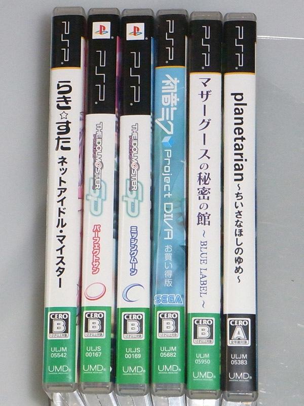 PSPソフト6本セット らきすた アイドルマスター 初音ミク マザーグースの秘密の館 planetarian