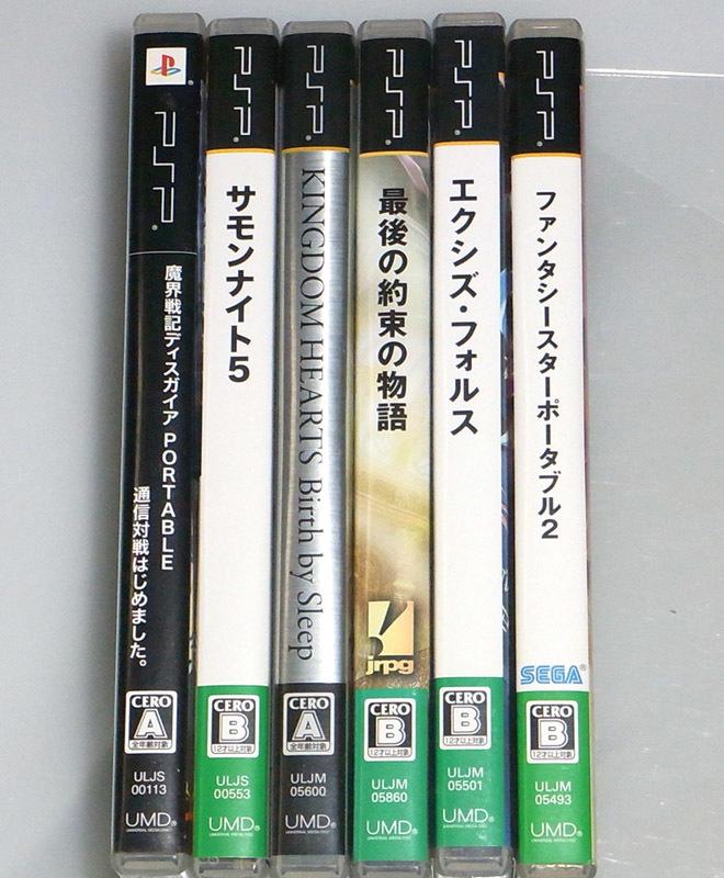 PSPソフト6本セット ディスガイア サモンナイト キングダムハーツ 最後の約束の物語 エクシズ・フォルス ファンタシースター2