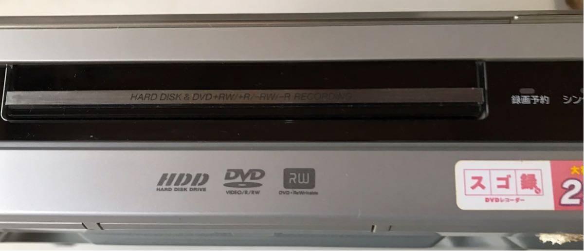 SONY HDD内蔵DVDレコーダー RDR-HX72 スゴ録_画像8