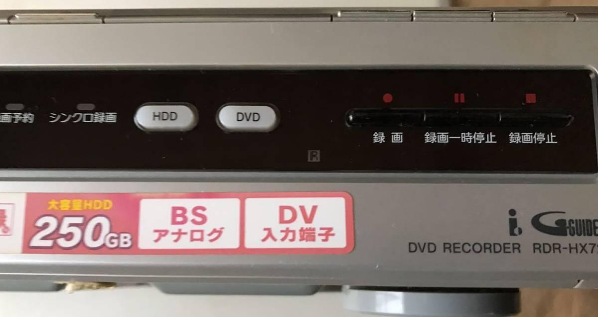 SONY HDD内蔵DVDレコーダー RDR-HX72 スゴ録_画像7