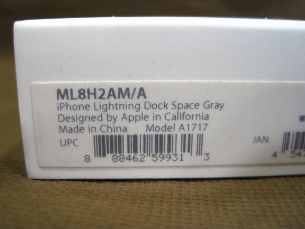 M2-213◎即決 新品 未開封 APPLE iPhone Lightning Dock ML8H2AM/A ライトニングドック_画像2