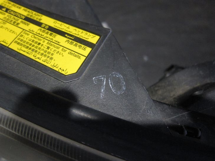 (L580) エスティマ50系 前期型 HIDライト ガラスコート済み_画像6