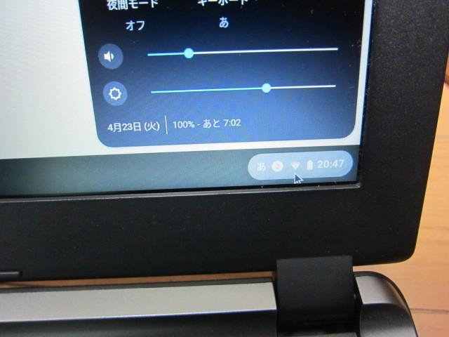 美品、海外製Chromebook 15 cb3-532-c1zk、おまけつき!_画像7