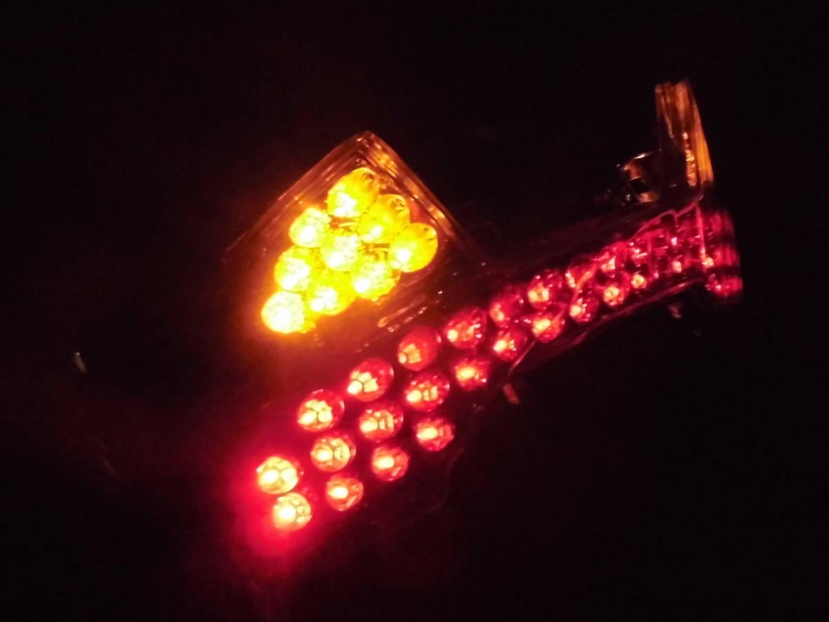 スカイウェイブ CJ44A~ LEDテールランプ ジャンク!_画像2