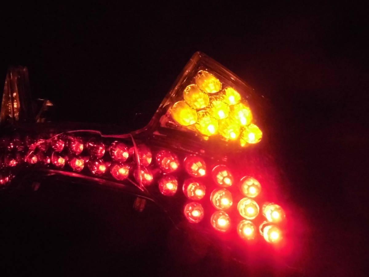 スカイウェイブ CJ44A~ LEDテールランプ ジャンク!