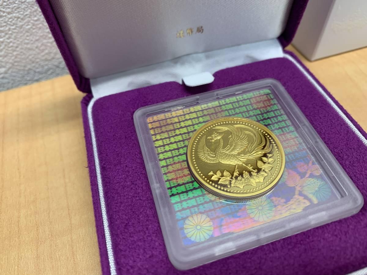 1円~ 天皇陛下御在位30年記念 1万円金貨 単体セット 20g 未開封_画像2