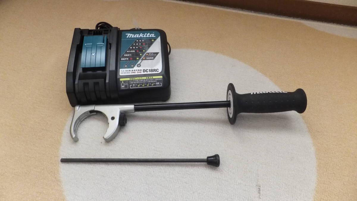 ■マキタ 充電式ドライバドリル HP481D 18V 電池2個付き■_画像6