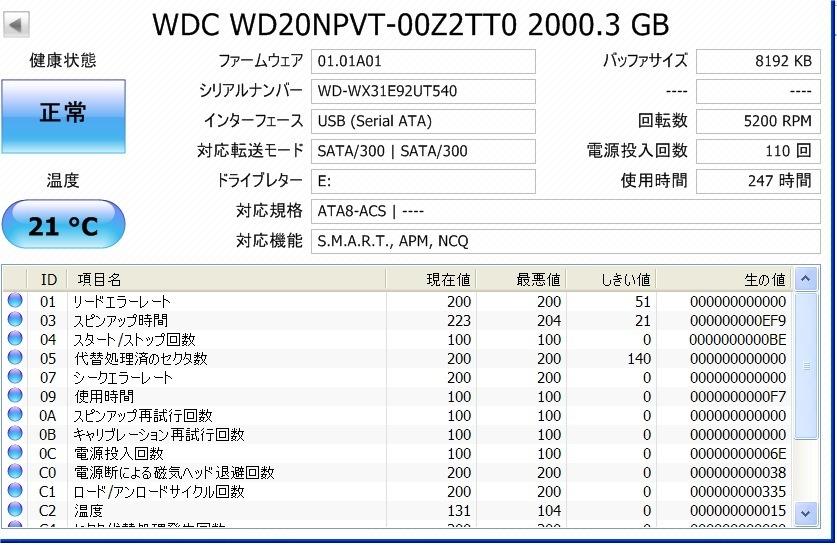 2.5HD WD2T WD20NPVT S-ATA 使用頻度少な目 即決クリポ送料無料※_画像1