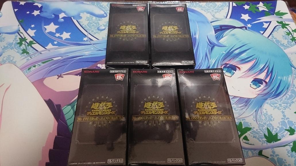 【未開封 5ボックス】 遊戯王 20th ANNIVERSARY LEGEND COLLECTION BOX レジェンドコレクション