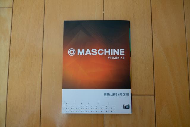 【1円~】【美品】Native Instruments MASCHINE STUDIO + 4 Expansions(拡張音源)【元箱あり、完品】_画像6