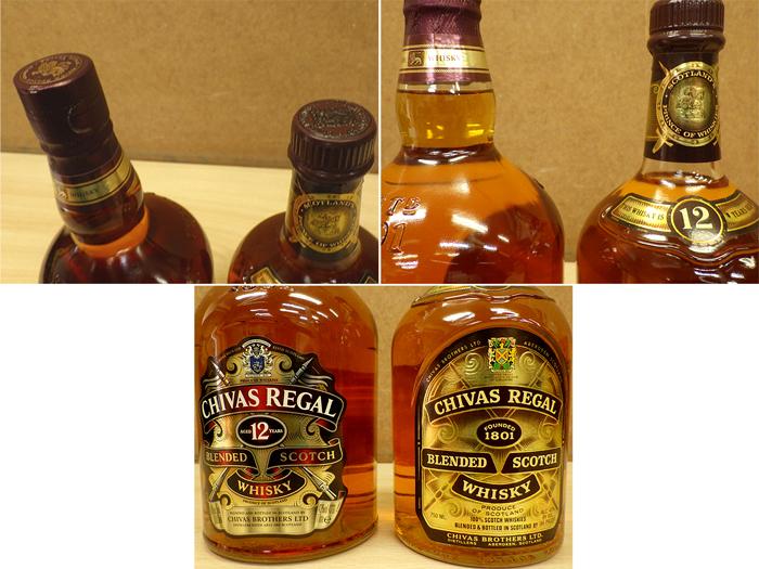 ☆古酒 CHIVAS REGAL 12年/King of Kings/NIKKA SUPER 4本 未開栓☆_画像3