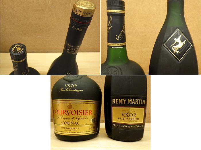 ☆古酒 REMY MARTIN/COURVOISIER/ROUYER/SUNTORY X.O等 6本 未開栓☆_画像3