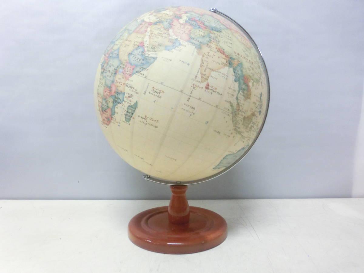 三貴工業 地球儀 直径約30cm 1:40,000,000 NY1994