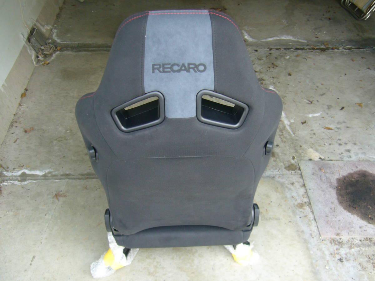 レカロシート RECARO SR-7F LASSIC 限定モデル 美品 おまけレール付き_画像7