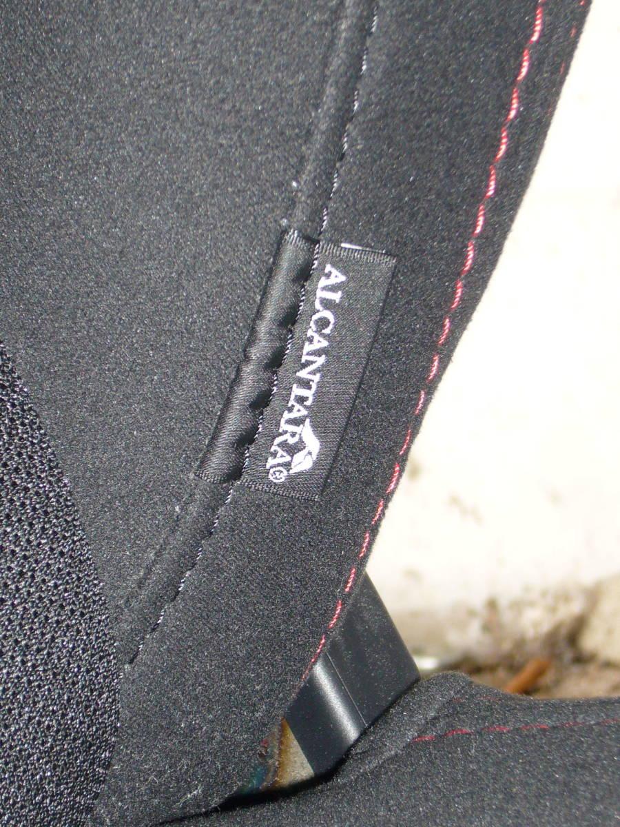 レカロシート RECARO SR-7F LASSIC 限定モデル 美品 おまけレール付き_画像9