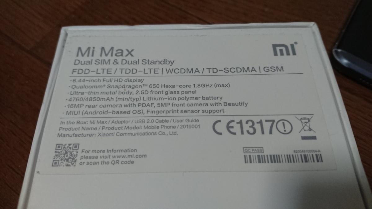 mi max 6.44インチ Snapdragon650 メモリ3GB ストレージ32GB_画像4
